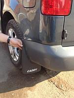 Брызговики задние для Volkswagen Caddy 04- комплект 2шт vsw-130