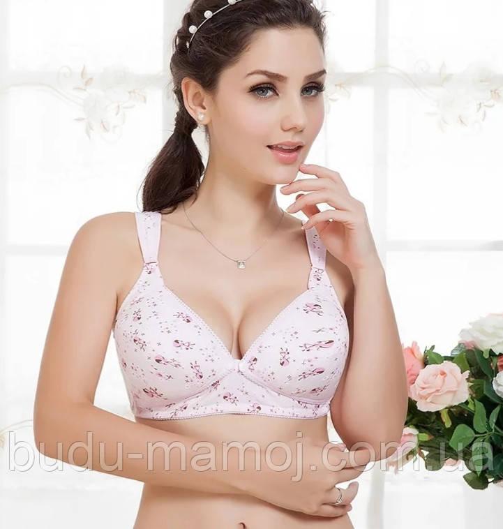 Бюстгальтер для кормления грудью Mama Secret 75с 80с  розовый