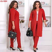 (3П)Р3016 Женский костюм двойка (кардиган + брюки ) ботал