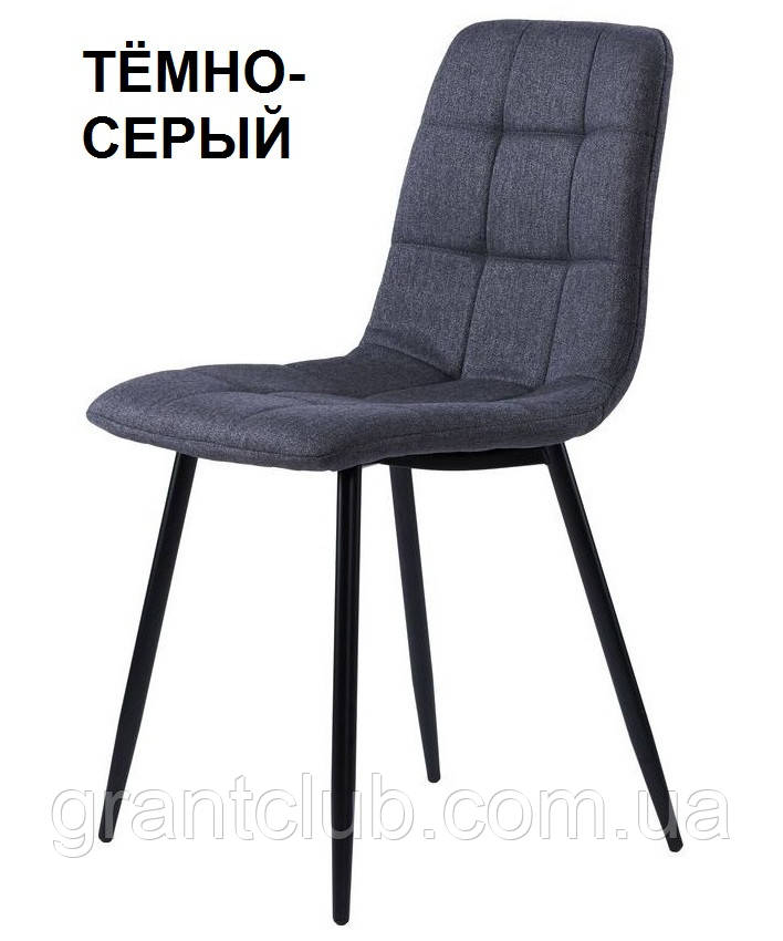 Обеденный стул NORMAN ткань темно-серый Concepto