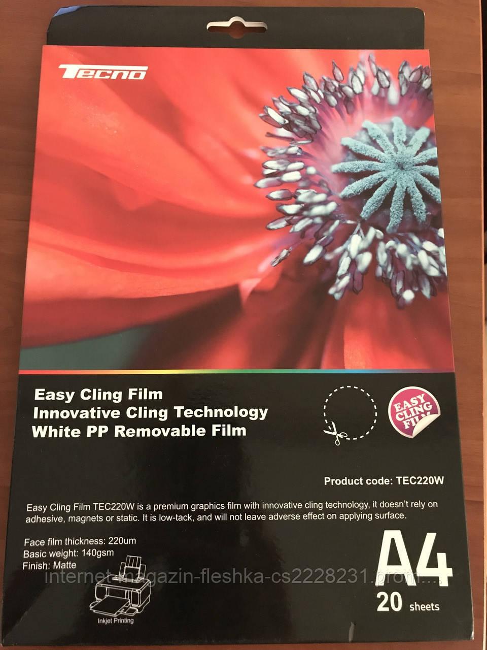 Плёнка TECNO Easy Cling Film A4 135г/м² 20л
