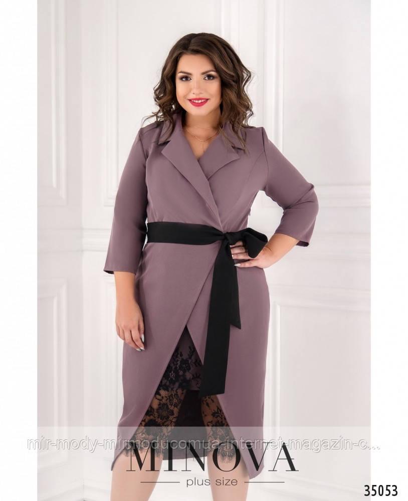 Платье на запах батальное  №3016Б-1-капучино с 48 по 56 размер(мн)