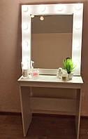 Стол для визажиста, рабочее место визажиста,столик для макияжа, стол для макияжа с подсветкой.