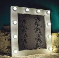 Гримерное зеркало 580/670 мм, зеркало визажиста,зеркало с лампочками.
