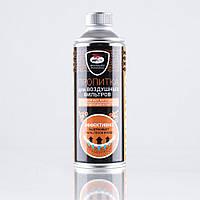 Пропитка (масло) для поролоновых воздушных фильтров (ВМП Авто) 350мл