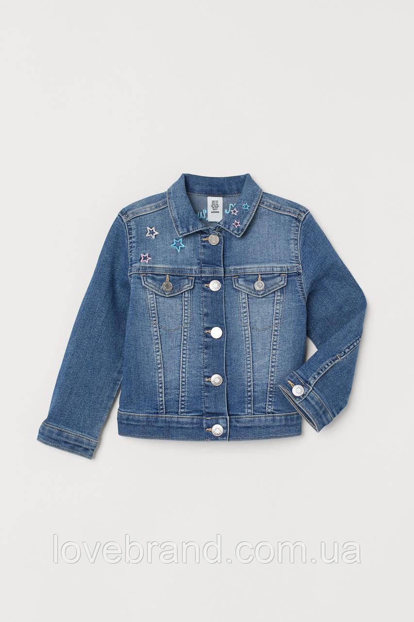 Стильная джинсовая курточка H&M с красивой вышивкой для девочки, фирменная детская одежда