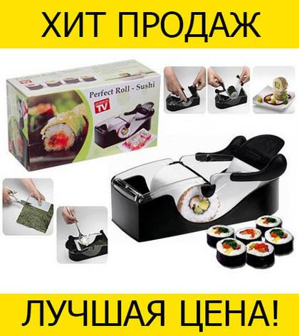SALE! Машина для суши-роллов Roll Sushi, фото 2
