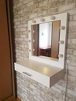 Гримерное зеркало 650/650/400 мм с полкой, зеркало визажиста,рабочее место визажиста.
