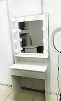 Рабочее место визажиста,(190/80/42 см),столик для макияжа, стол для макияжа с подсветкой.