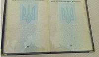 Обложка прозрачная на страницу паспорта ПВХ 150мкм