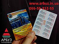 Печать карманных календарей, фото 1
