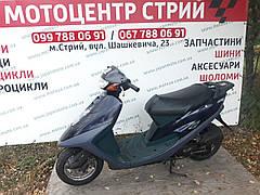 Скутер Honda Tact AF-30