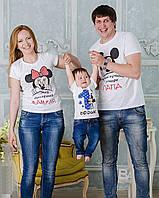 """Семейные футболки """"Маус"""""""