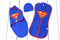 Комплект коконов 0-3 мес., Набор Супермена, фото 1
