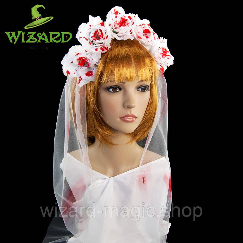 Украшение для Хэллоуина Кровавая невеста