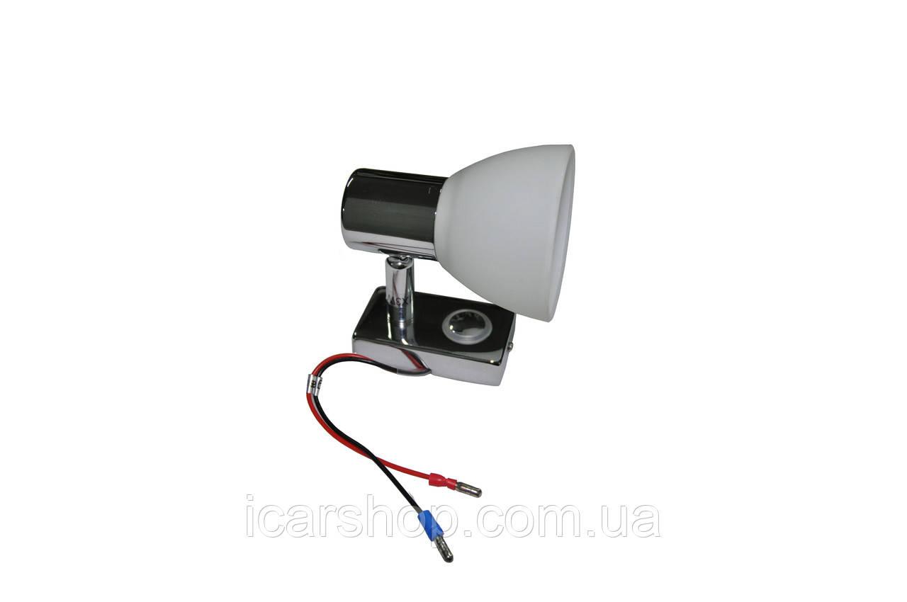 Светильник 200FA3NS/Led1/12V/3W Domatic