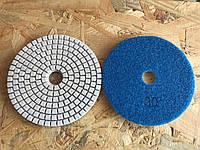 Круг алмазний шліфувальний 100мм Р30 (черепашка)