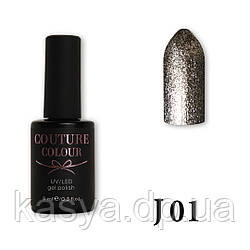 Гель-лак Couture Colour J-01, 9 мл