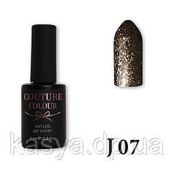 Гель-лак Couture Colour J-07, 9 мл