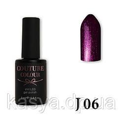Гель-лак Couture Colour J-06, 9 мл