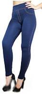 Лосины под джинс Свет  бесшовные на меху.   46-52 р, фото 1