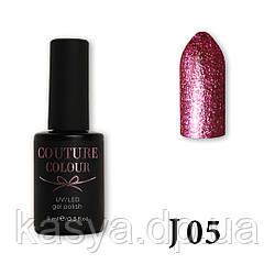 Гель-лак Couture Colour J-05, 9 мл