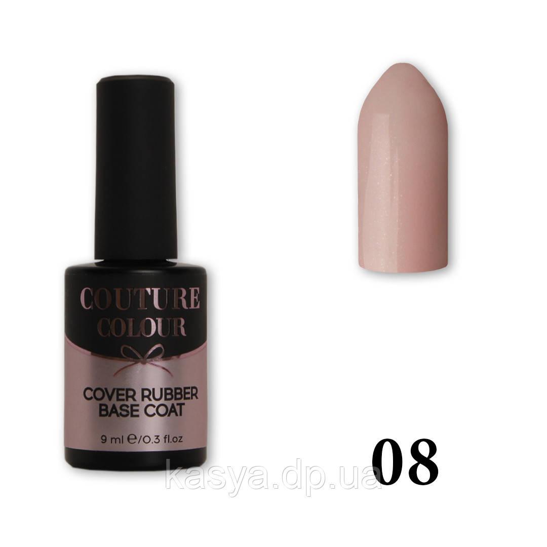 Камуфлирующая база Couture Colour 08, 9 мл