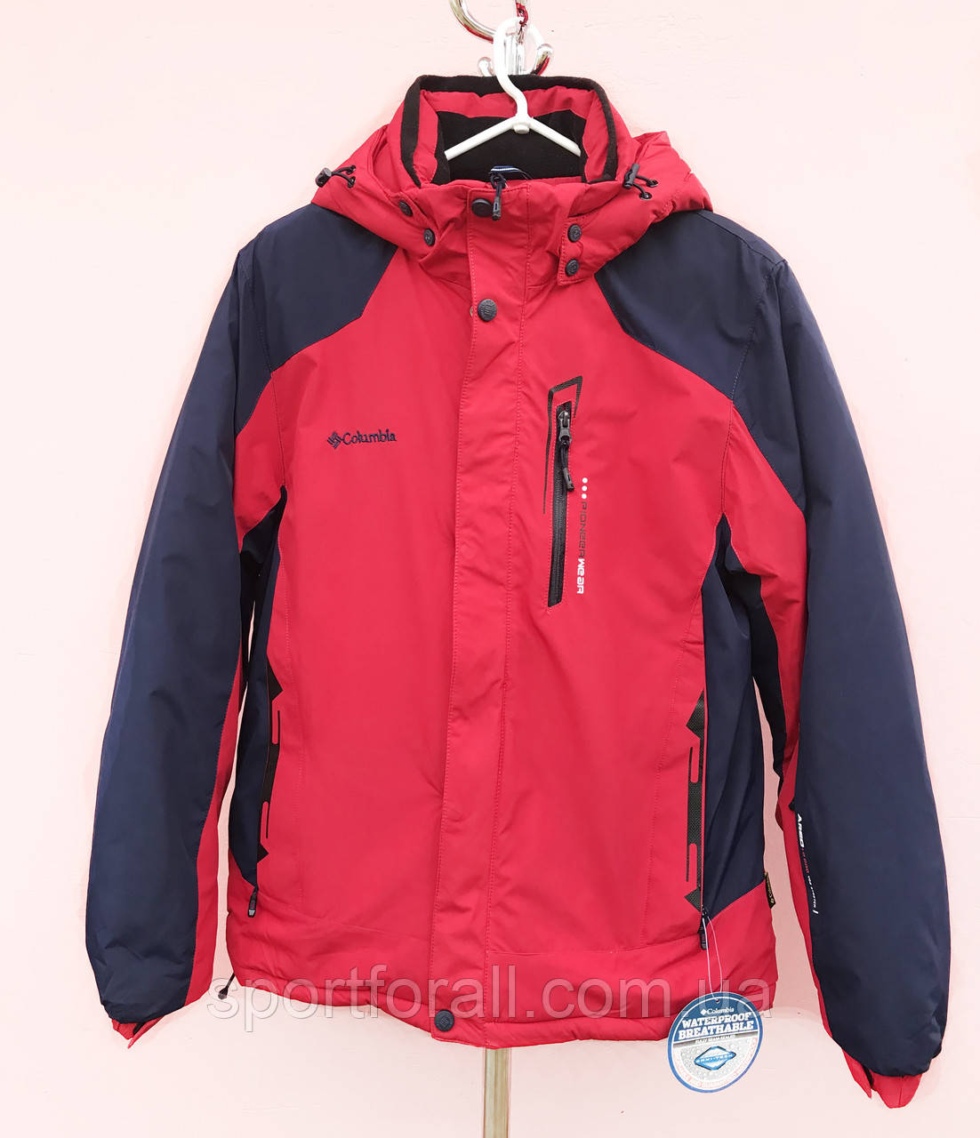 Куртка зимняя спортивная Columbia