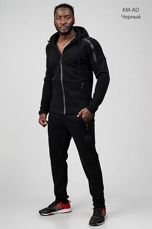 Костюм спортивный мужской Adidas теплый трикотажный Черный, фото 2