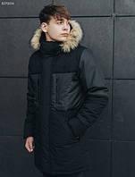 Парка зимняя мужская Staff vimp black тёплая куртка чёрная длинная
