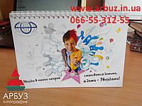 Печать настольных календарей, фото 1