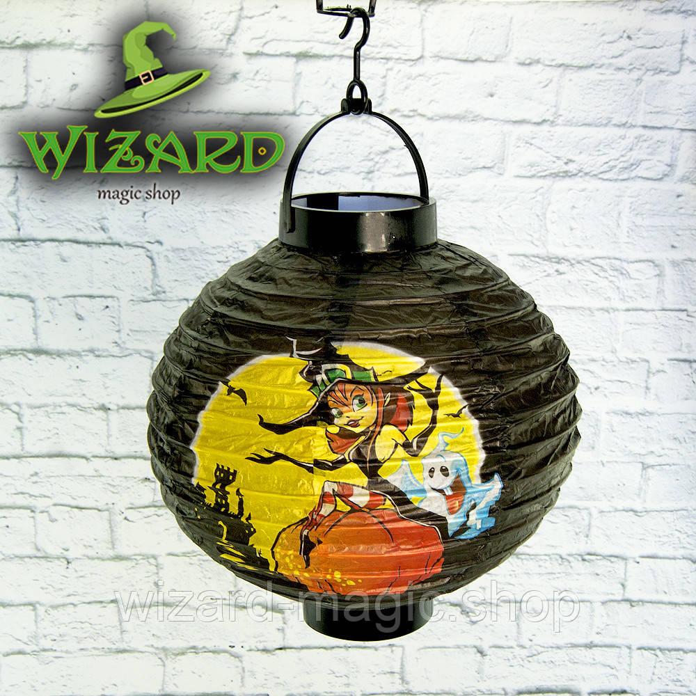 Джек-фонарь 20 см Хэллоуин