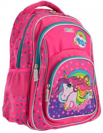 Рюкзак школьный Smart ZZ-01 Unicorn для девочек, фото 2