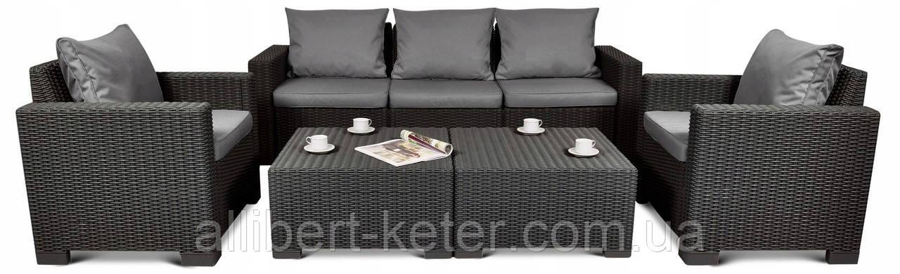 Мебельная гарнитура California Grande Set Allibert Keter Curver