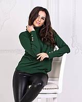 Женский вязанный модный гольфик Турция