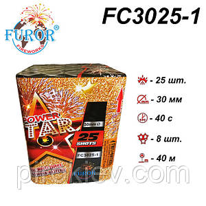 FC3025-1 Power Star (калібр 30 мм, 25 пострілів, Furor)