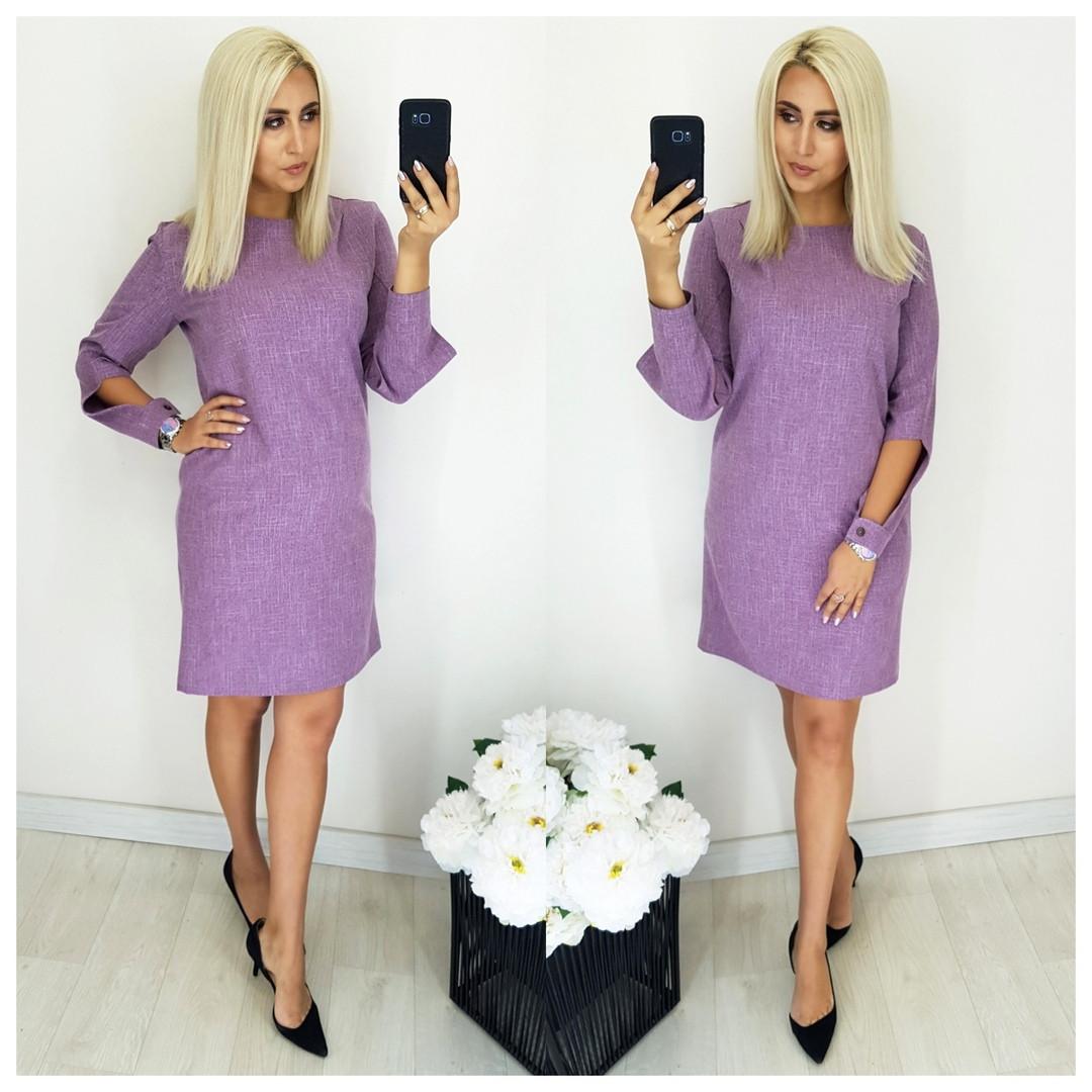 Платье большие размер