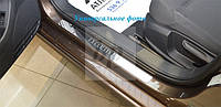 Защитные хром накладки на пороги Hyundai Grand santa fe / Maxcruz (Хюндай гранд санта фе/ макскруз) 2012+