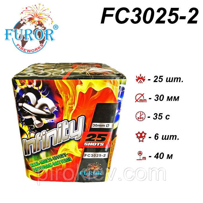 FC3025-2 Infinity (калібр 30 мм, 25 пострілів, Furor)