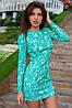 Платье на змейке 096