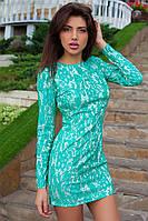 Платье на змейке 096, фото 1