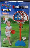 Детский игровой набор для баскетбола