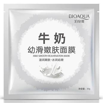 Обновляющая маска с протеинами молока BIOAQUA Milk Smooth Rejuvenation Masks
