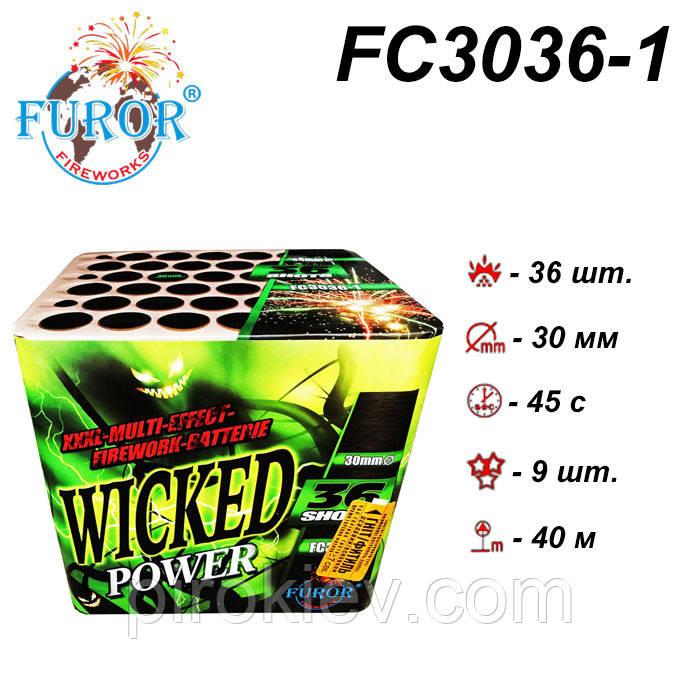 FC3036-1 Wicked Power (36 постр, калібр 30 мм, Furor)