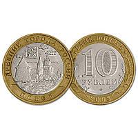 10 рублів 2003 рік. Стародавні міста. Псков