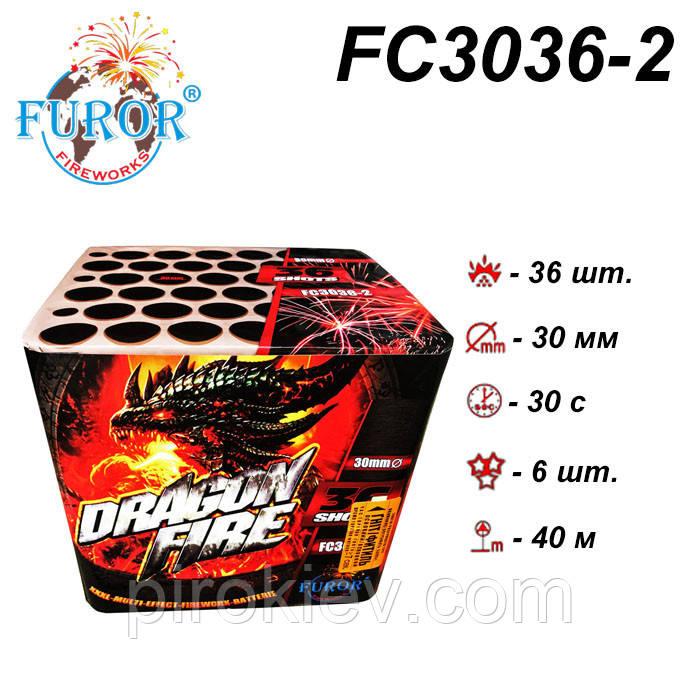 FC3036-2 Dragon Fire фейерверки 36 выстрелов калибр 30 мм, Furor