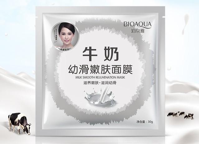 BIOAQUA Milk Smooth Rejuvenation Masks