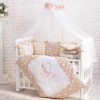 Балдахин Маленькая соня Akvarel с кофейным шарфиком детский арт.053541