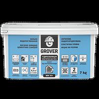 Мастика гідроізоляційна GROVER MW 301 мастика гидроизоляционная 7 кг, в Днепре