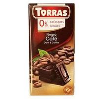 """Черный шоколад Negro Cafe с кофе """"Torras"""", 75 г"""